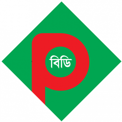 promotion bd